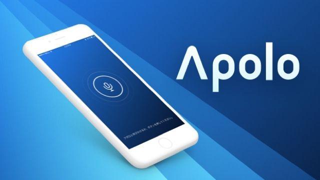 【国内初】スマホをAmazon Alexa搭載のスマートスピーカーにできるアプリ『Apolo』