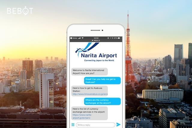 世界初!成田国際空港がAIチャットボット「Bebot」で訪日客をガイド
