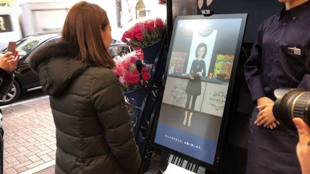 AI店員「エレーヌ」を花屋の店員に